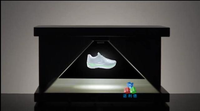 270全息展柜-鞋子应用