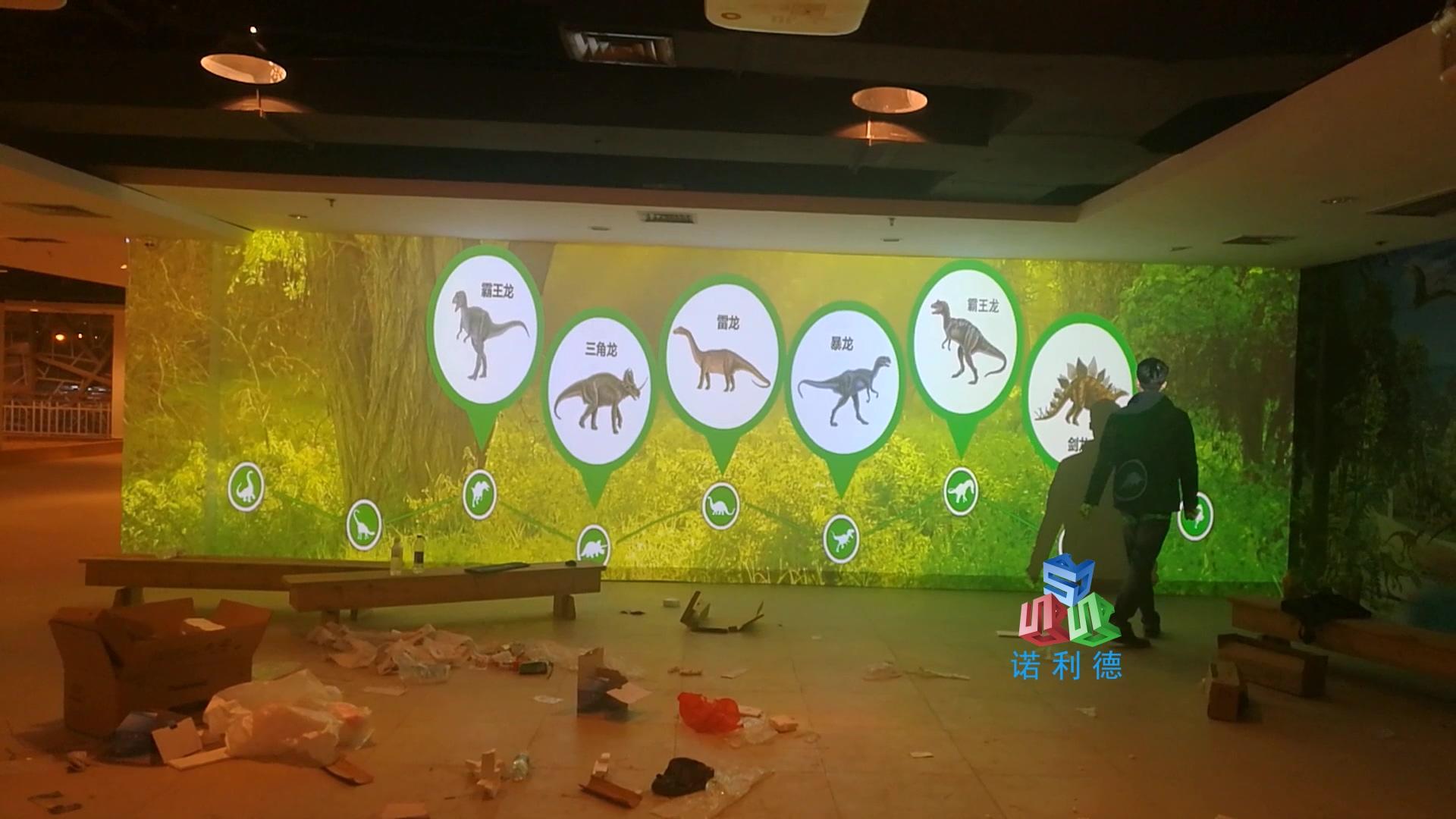 墙面感应互动恐龙博物馆