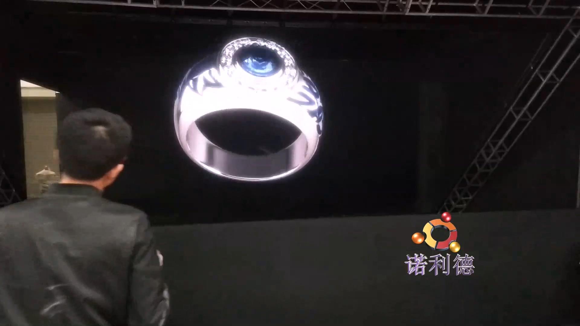 杭州世贸国际展览中心戒指